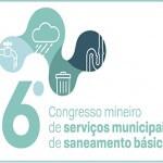 6º Congresso Mineiro dos Serviços Municipais de Saneamento